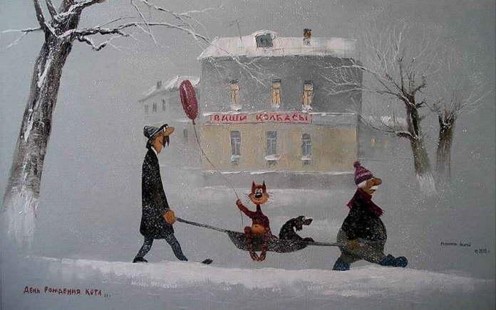 Cat&;people paintings. birthday of the cat - andrej repnikov